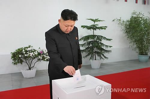 朝鲜3月举行最高人民会议代议员选举