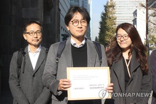 资料图片:二战强征劳工案原告律师(韩联社)