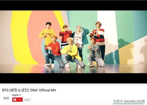 防弹少年团《DNA》MV截图(Big Hit娱乐供图)