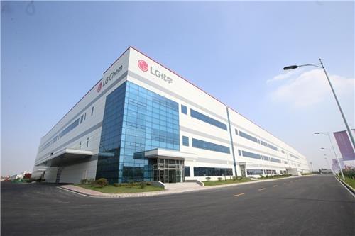 LG化学投资73亿扩建南京电池生产线