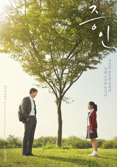 郑雨盛谈新片《证人》:暖心故事治愈心灵