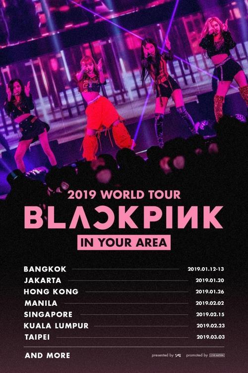 女团BLACKPINK演唱会行程海报