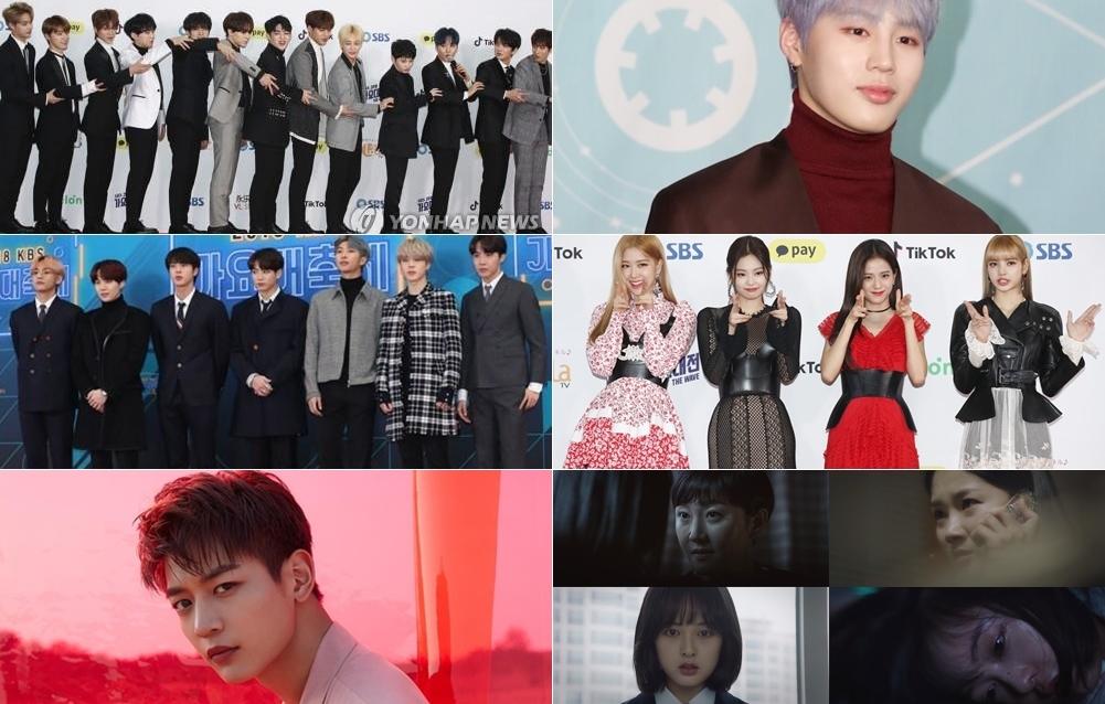 一周韩娱:BTS世巡即将启幕 众歌星忙回归 - 1