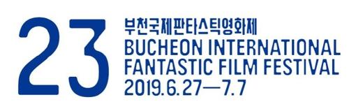 第23届富川国际奇幻电影节6月开幕 - 1