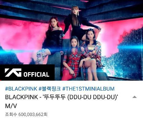 BP《DDU-DU DDU-DU》MV播放量破6亿