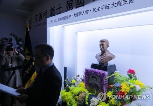 韩政府今年推进26个抗日独立运动纪念项目