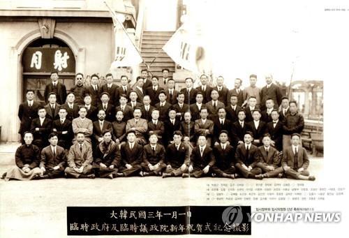 资料图片:在中国上海大同旅舍,韩国独立运动家举行大韩民国临时政府新年祝贺仪式并纪念合影,摄于1921年1月1日。(韩国驻上海领事馆供图)