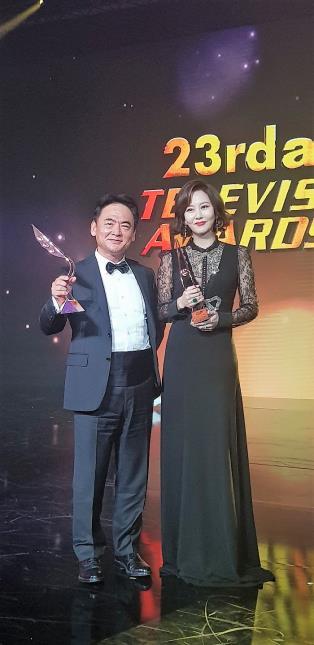韩JTBC电视台获颁亚洲电视大奖成四冠王