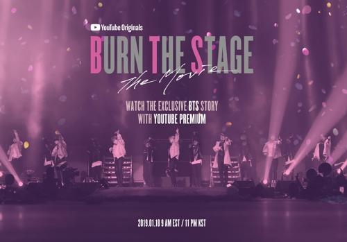 BTS纪录片《BURN THE STAGE: THE MOVIE》海报(优兔网供图)
