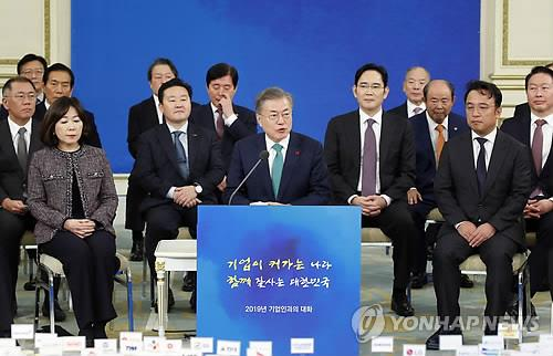 韩青瓦台发布总统与财经界座谈后续措施