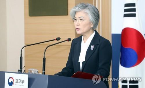韩外长:现阶段不考虑重启开城工业园
