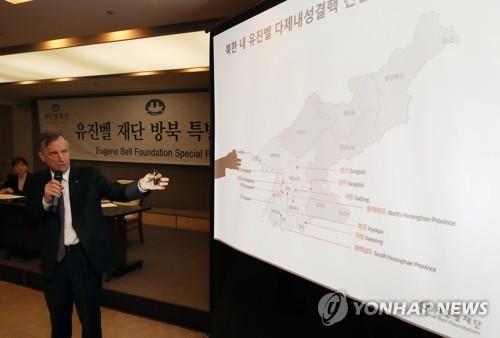 韩政府批准抗结核团体援助朝鲜
