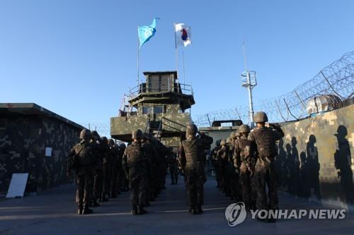 韩政府拟将非军事区被保留哨所列为文物