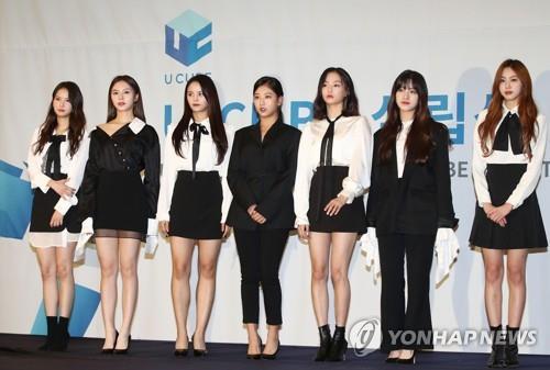 女团CLC将携新辑回归歌坛