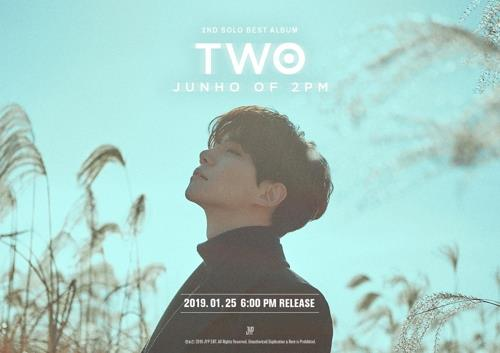 俊昊第二张精选专辑预告照(JYP娱乐供图)
