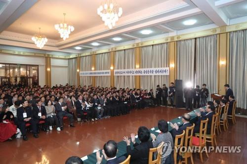 朝鲜团体致信韩方提议加强合作