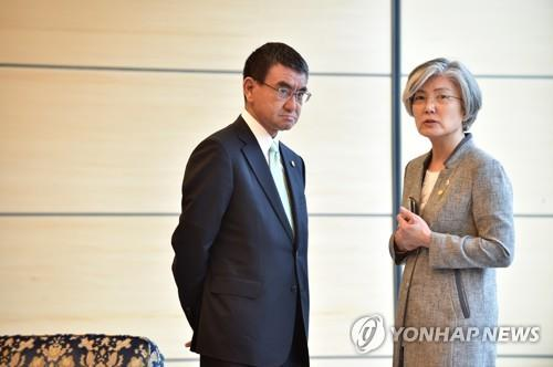 韩日外长下周在瑞士会晤