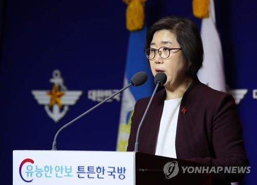 韩国就日本宣布停止雷达照射争议磋商表遗憾