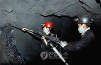 统计:朝鲜2018年地下资源产量骤减