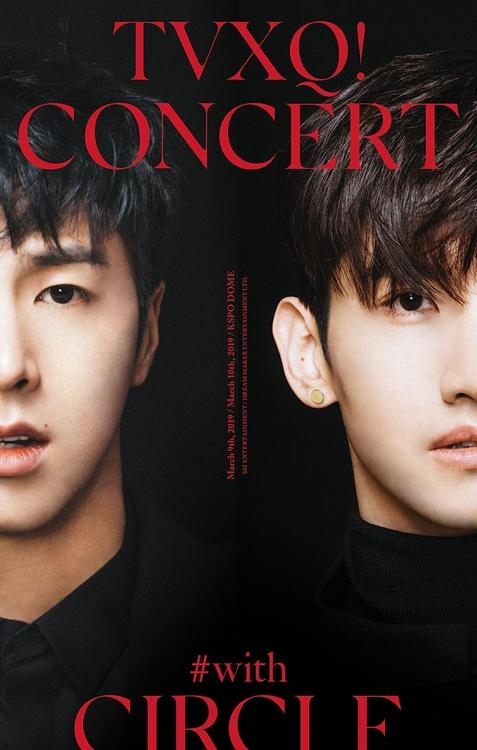 东方神起3月在首尔举办安可演唱会