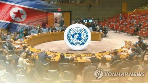 联合国对4家民团对朝援朝物资给予制裁豁免