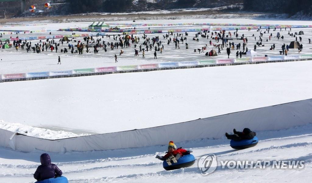 资料图片:趣味雪橇(韩联社)