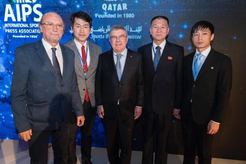 国际奥委会主席巴赫慰问韩朝体育记者