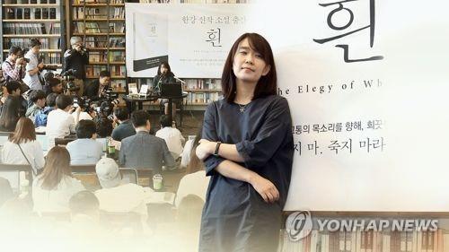 资料图片:韩国作家韩江(韩联社)