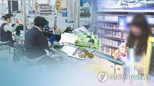 调查:韩国二成小时工时薪低于法定标准