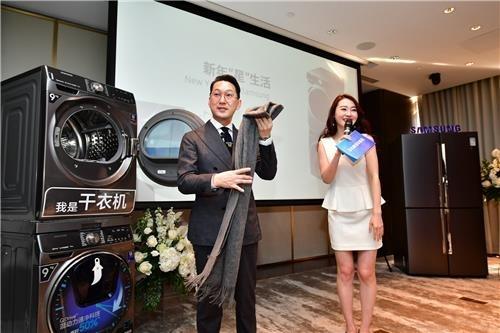 三星电子在京办消费者体验活动