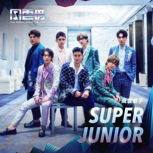 SJ将获颁台湾KKBOX风云榜年度歌手奖