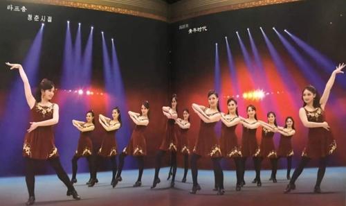朝鲜访华演出踢踏舞(演出节目单)