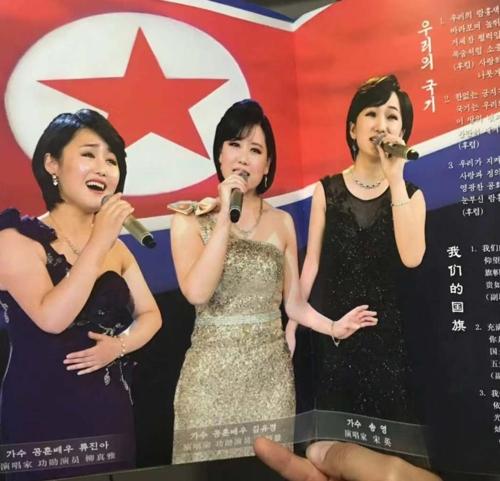 朝鲜访华演出歌曲(演出节目单)