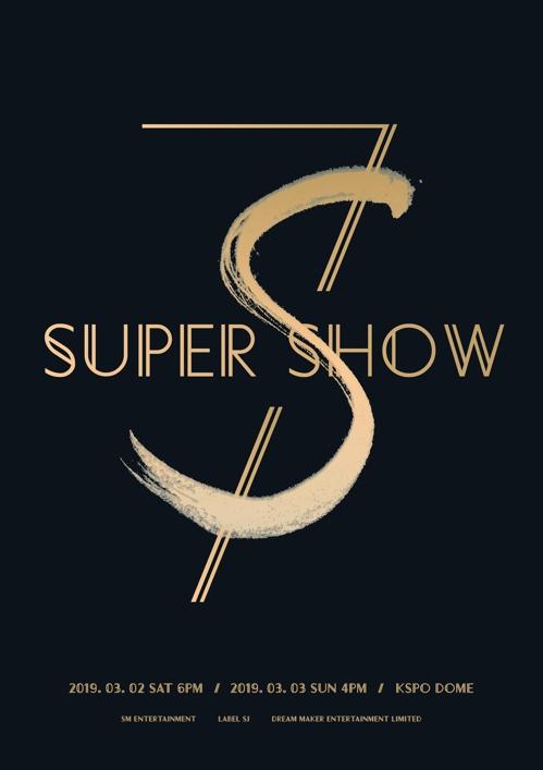 SJ安可演唱会3月在首尔上演