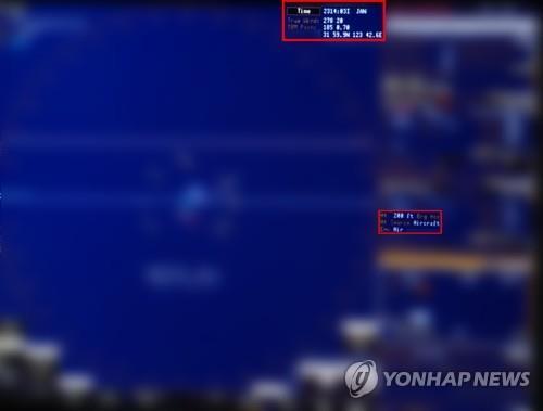 韩军驳斥日本质疑韩舰遭日机威胁照片造假