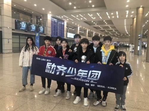 中国练习生组团来韩参加选秀
