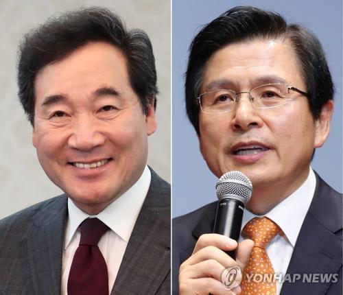 民调:韩前现总理成下届总统两大热门人选