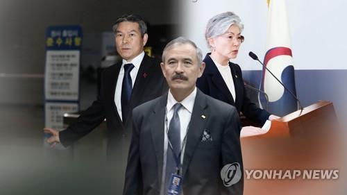 消息:韩美日官员或在日共聚讨论韩日舰机矛盾