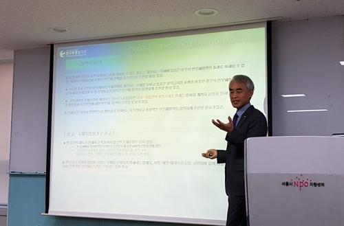 韩国清廉指数排名升至全球第45位