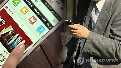 移动购物照(韩联社TV画面截图)
