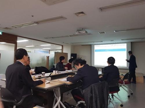 韩环境团体开研讨会谈治霾措施
