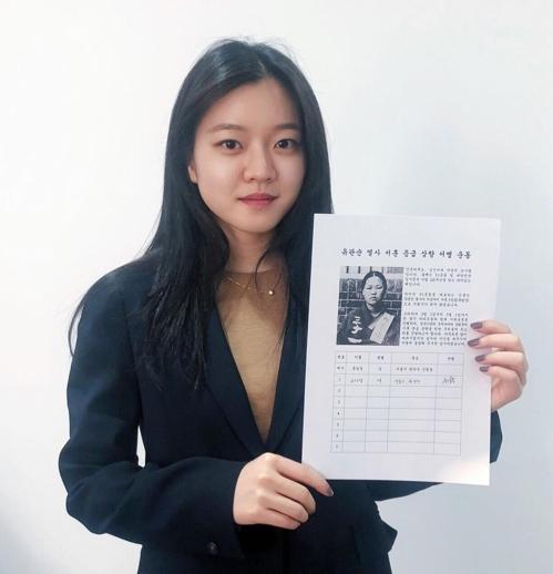 演员高我星签名吁上调抗日烈士柳宽顺授勋级别