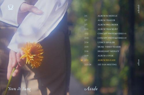 尹智圣个人专辑宣传日程安排(LM娱乐供图)