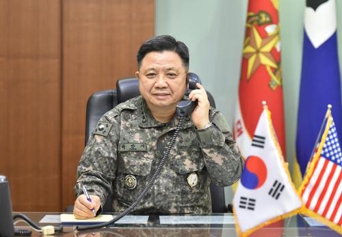 韩美联参议长通话商定加强协防力量