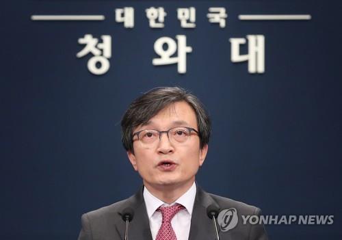 韩国青瓦台欢迎第二次金特会正式敲定