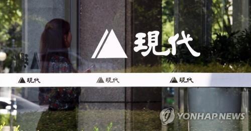 韩现代峨山20周年庆本周在朝金刚山举行