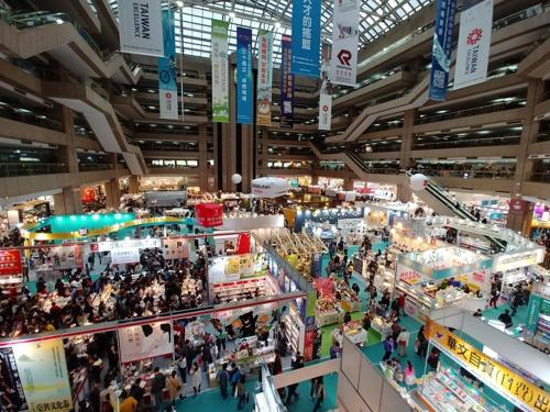 韩国出版协会将在台北国际书展设馆宣传图书
