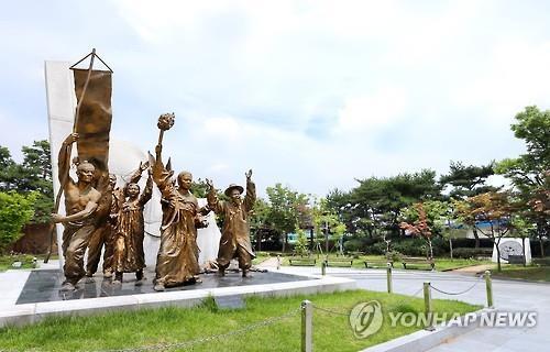 资料图片:位于天安市的并川市场独立运动纪念公园(韩联社)