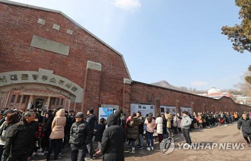 资料图片:西大门刑务所历史馆(韩联社)