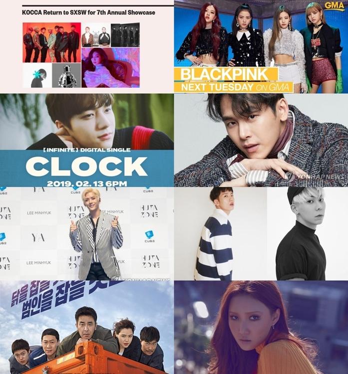 一周韩娱:众歌手扎堆入伍 韩片《极限职业》爆红